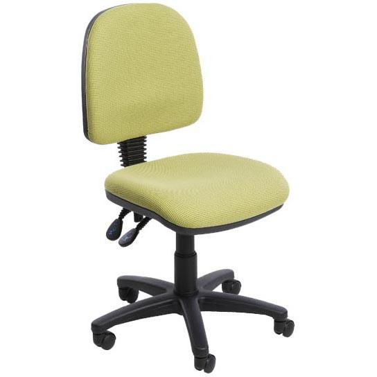 Mars Ergonomic Chair Officeway Office Furniture Melbourne