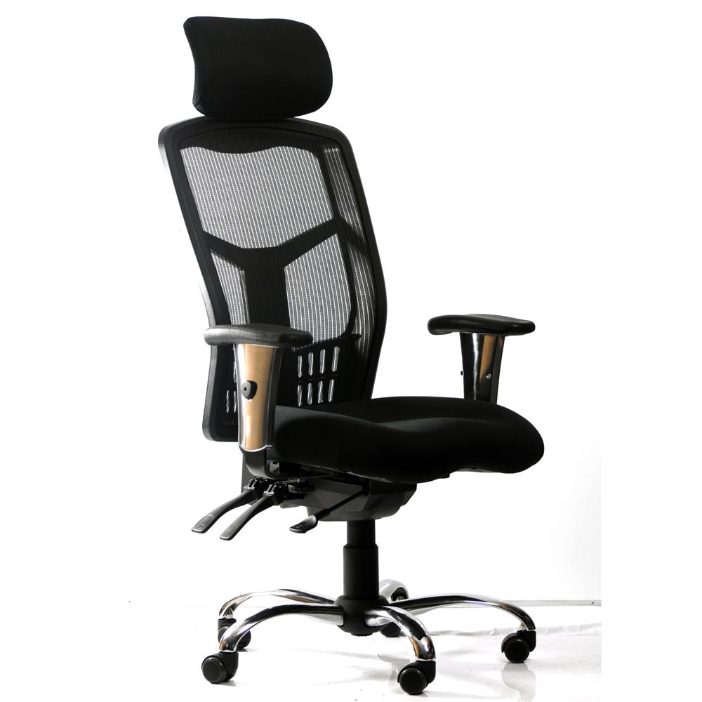 Diablo Executive High Back Chair Office Way